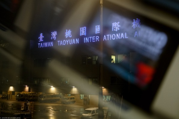 Jason_Boucher_Taiwan_May2016-3