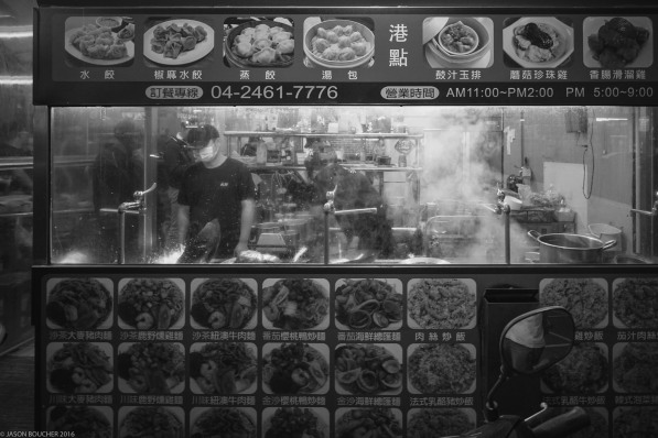 Jason_Boucher_Taiwan_May2016-6